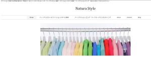 NaturaStyleトップ画面
